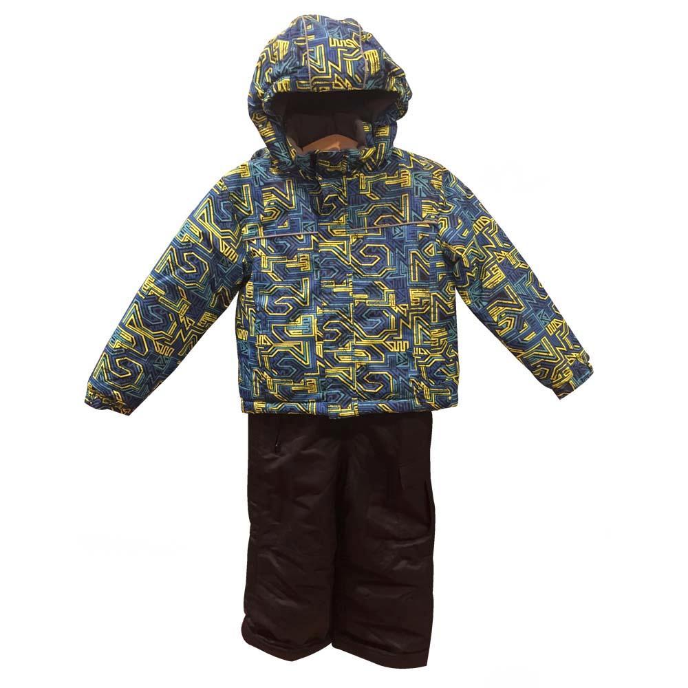 Pulse Boy's Snowsuit