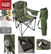 Wilcor Big and Tall King Size Chair ASSORTED