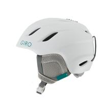 Giro Kid's Nine Jr Helmet WHITE