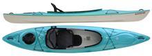 Hurricane Kayaks Santee 120 Sport Ultimate AQUA
